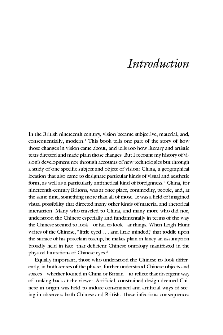 chinese essay introduction