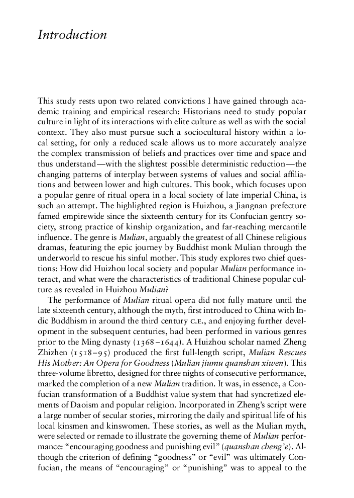 ritual opera and mercantile lineage the confucian transformation  ritual opera and mercantile lineage the confucian transformation of popular culture in late imperial huizhou qitao guo