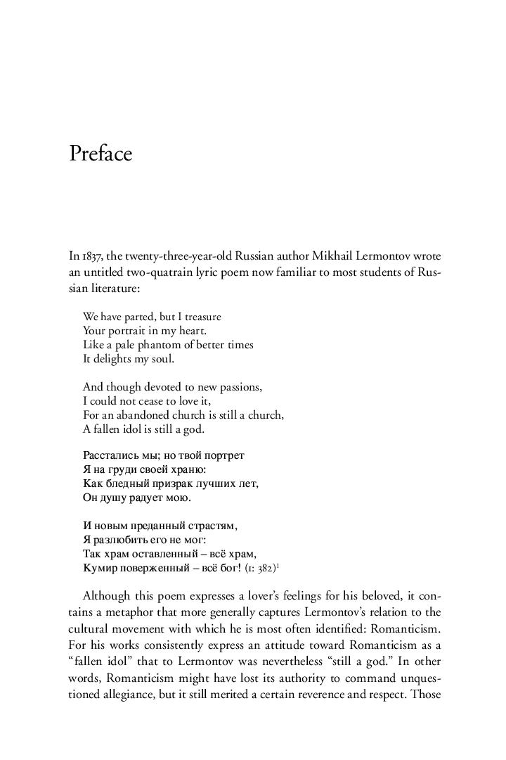 A Fallen Idol Is Still a God: Lermontov and the Quandaries