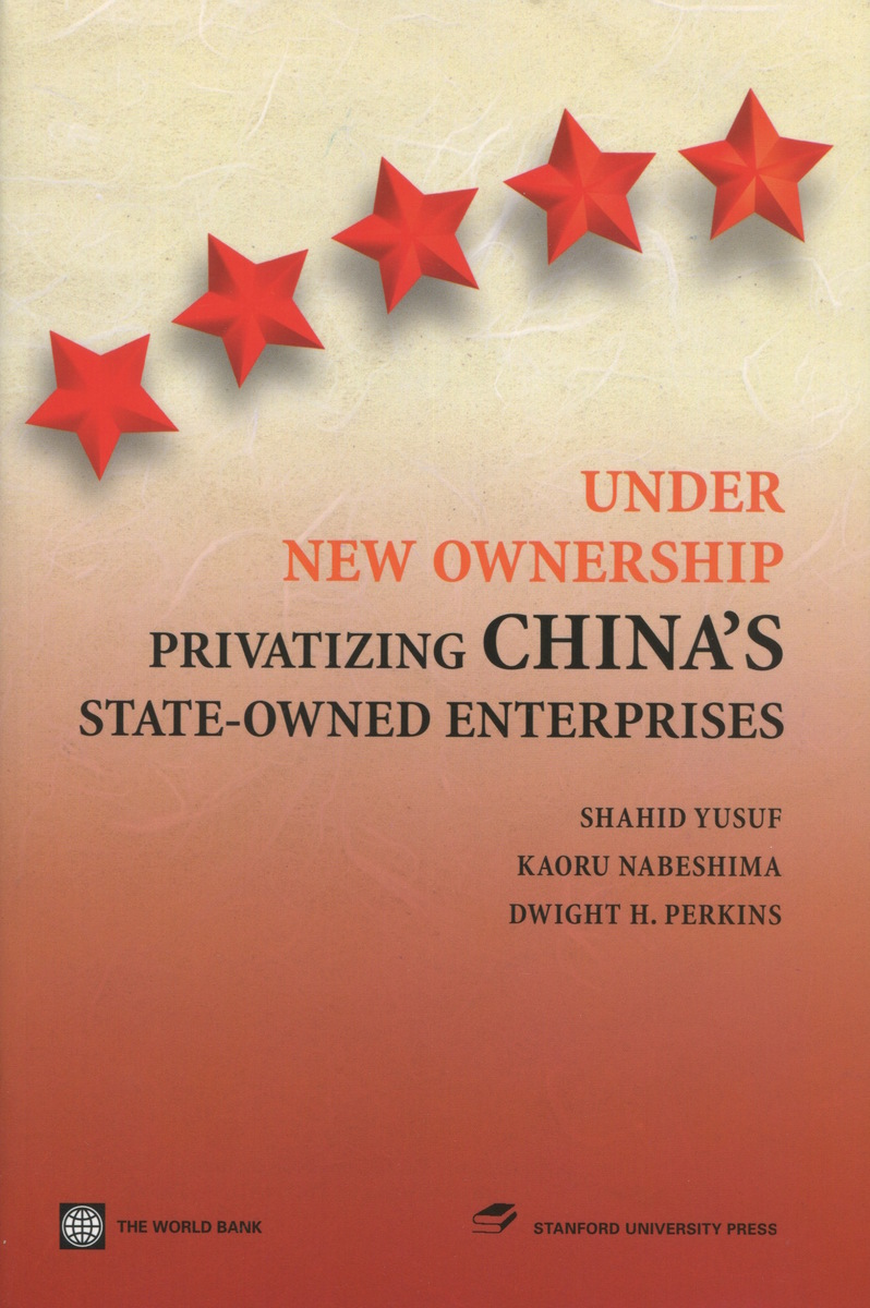 Privatization of state owned enterprises in russia