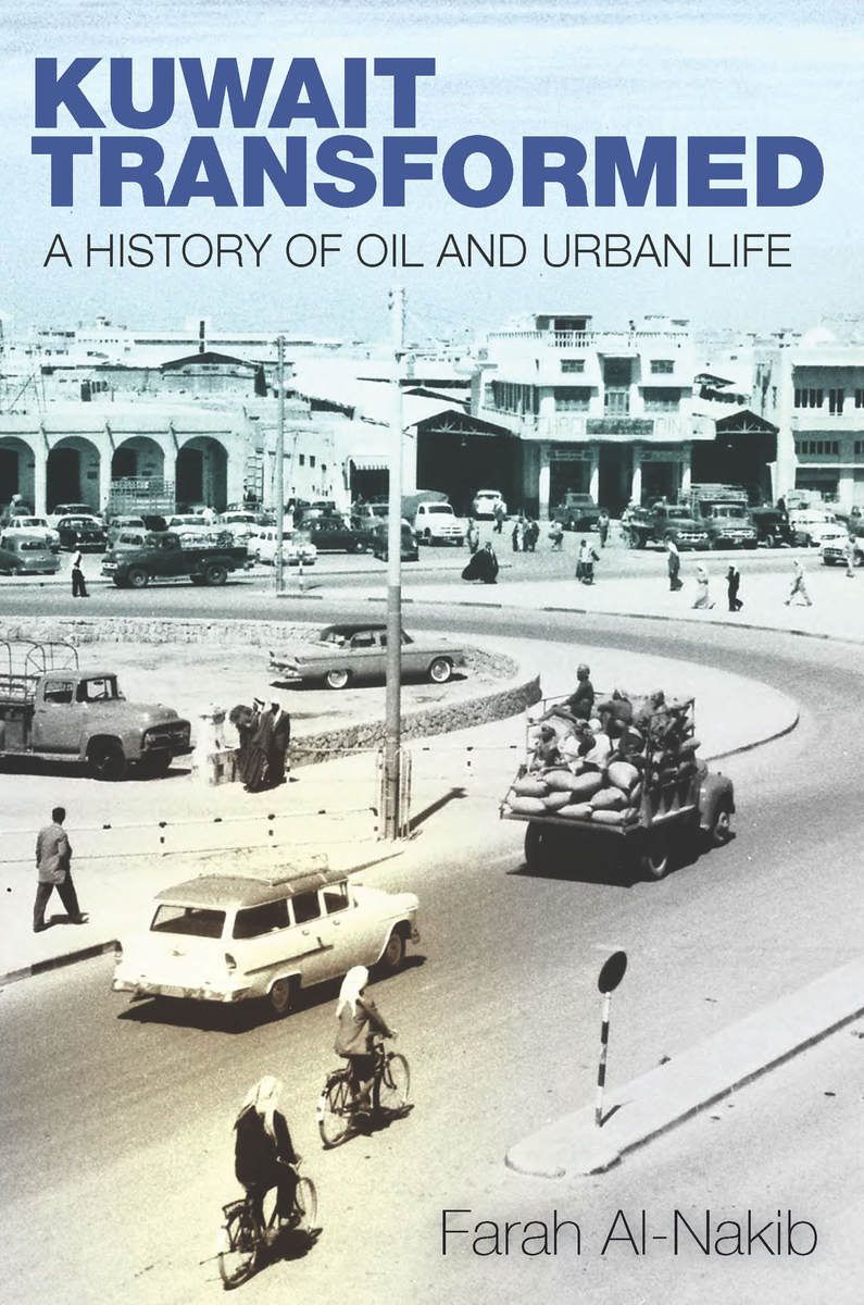 Different Architectural Styles Exterior House Designs: Kuwait Transformed: A History Of Oil And Urban Life