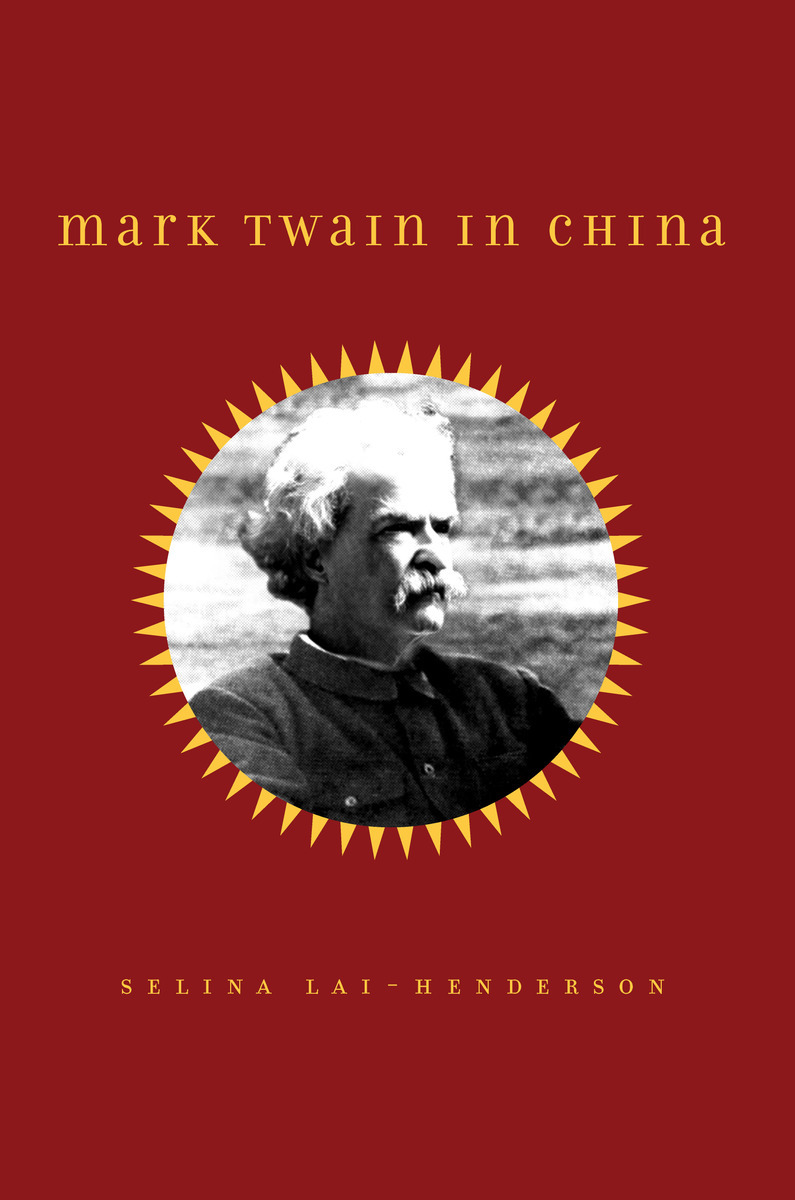 a fable by mark twain