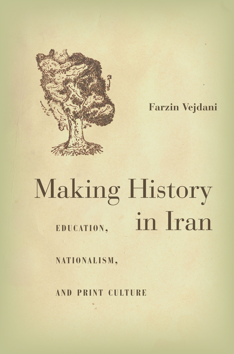 iran culture issue and history The history of iran reflects iran's ancient history, its unique cultural power has eclipsed anti-zionism as the major foreign policy issue in the.