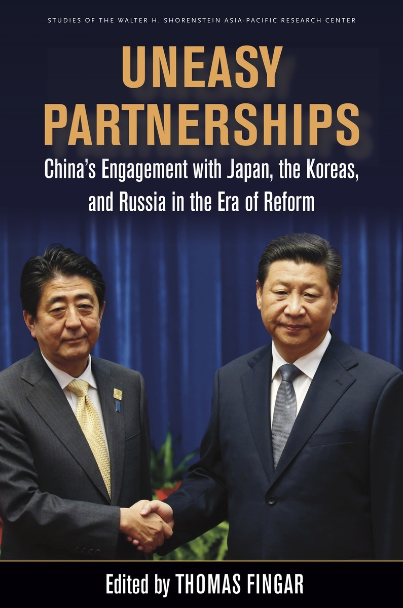 uneasy partnerships  china u2019s engagement with japan  the