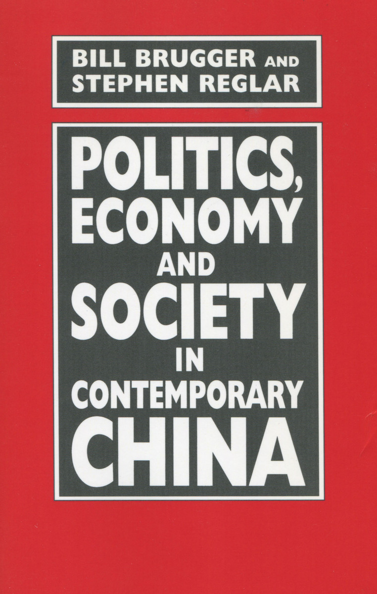 political economy of china Political affairs public china country page and from other department of state publications and other sources to its economic relations with china has two.