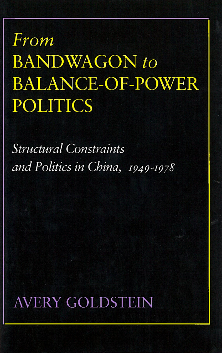 power and politics Strategic leadership and decision making 17 leveraging power and politics the challenges faced by strategic leaders in implementing complex and long-range consequential decisions demand that they be sophisticated with respect to issues of leadership, power and influence.