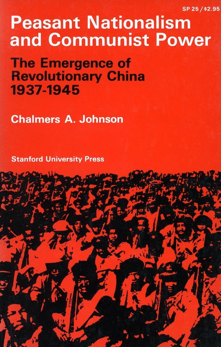 Essay: Nationalism Ideology