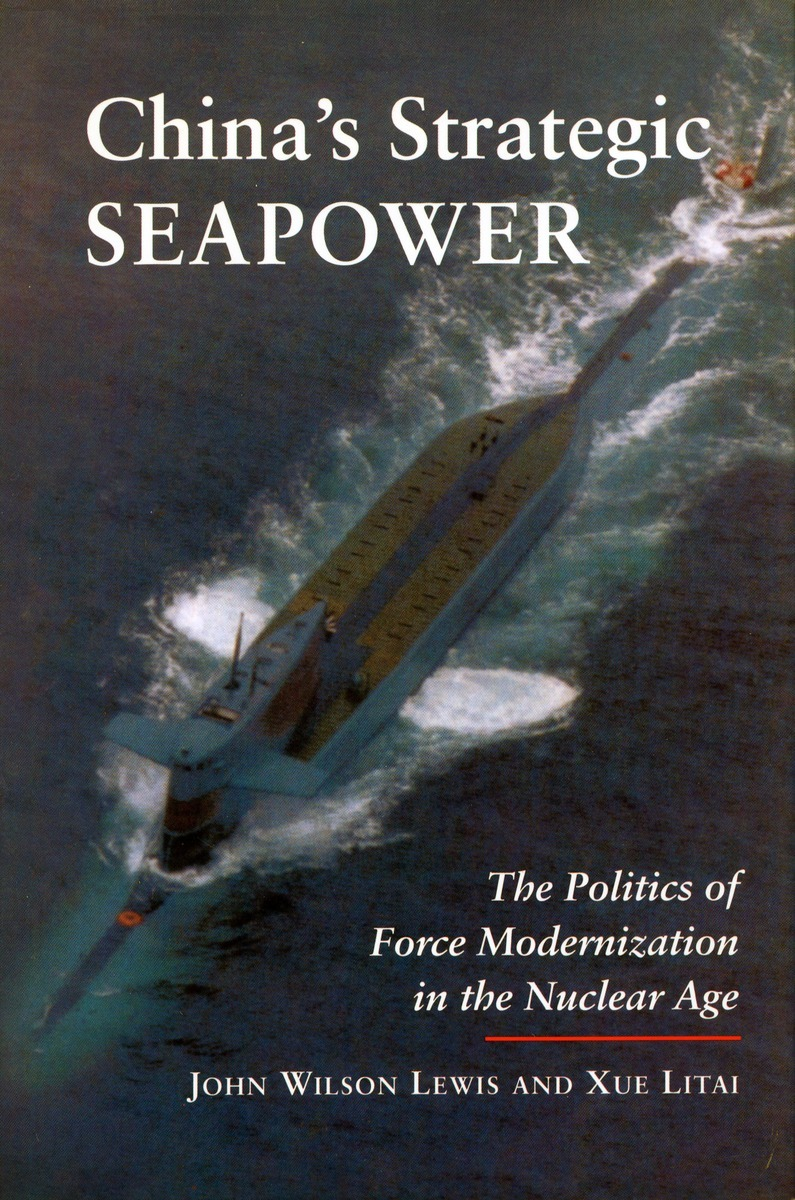john lewis environment forces Navy force structure and shipbuilding plans: march 27, 2018 congressional research service 7-5700 wwwcrsgov rl32665 navy force structure and shipbuilding plans: background and issues for congress congressional research two john lewis (tao-205) class oilers, one expeditionary sea base.