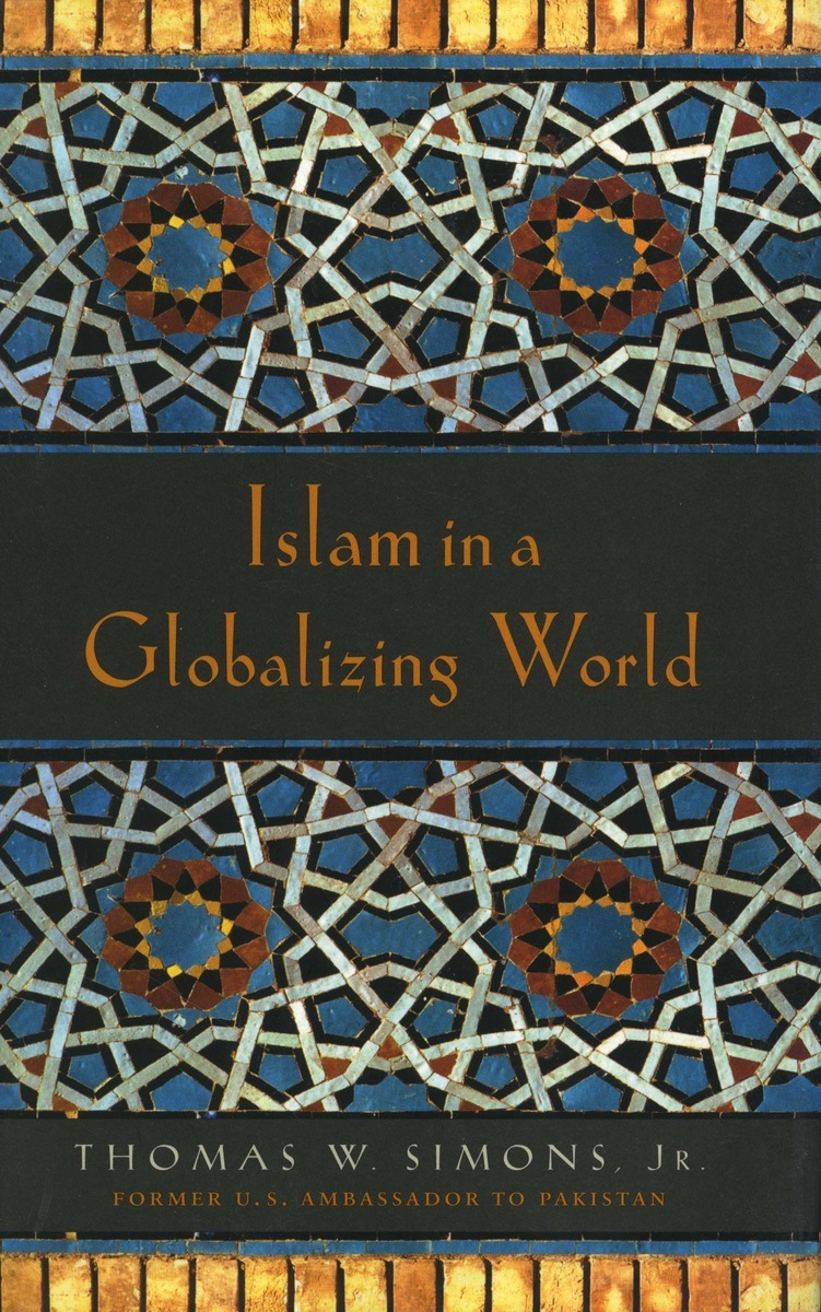 thomas w lippmans understanding islam essay Thomas w lippman is an award-winning author and journalist who has written about middle eastern affairs understanding islam (1982, 3d revised edition 2002.
