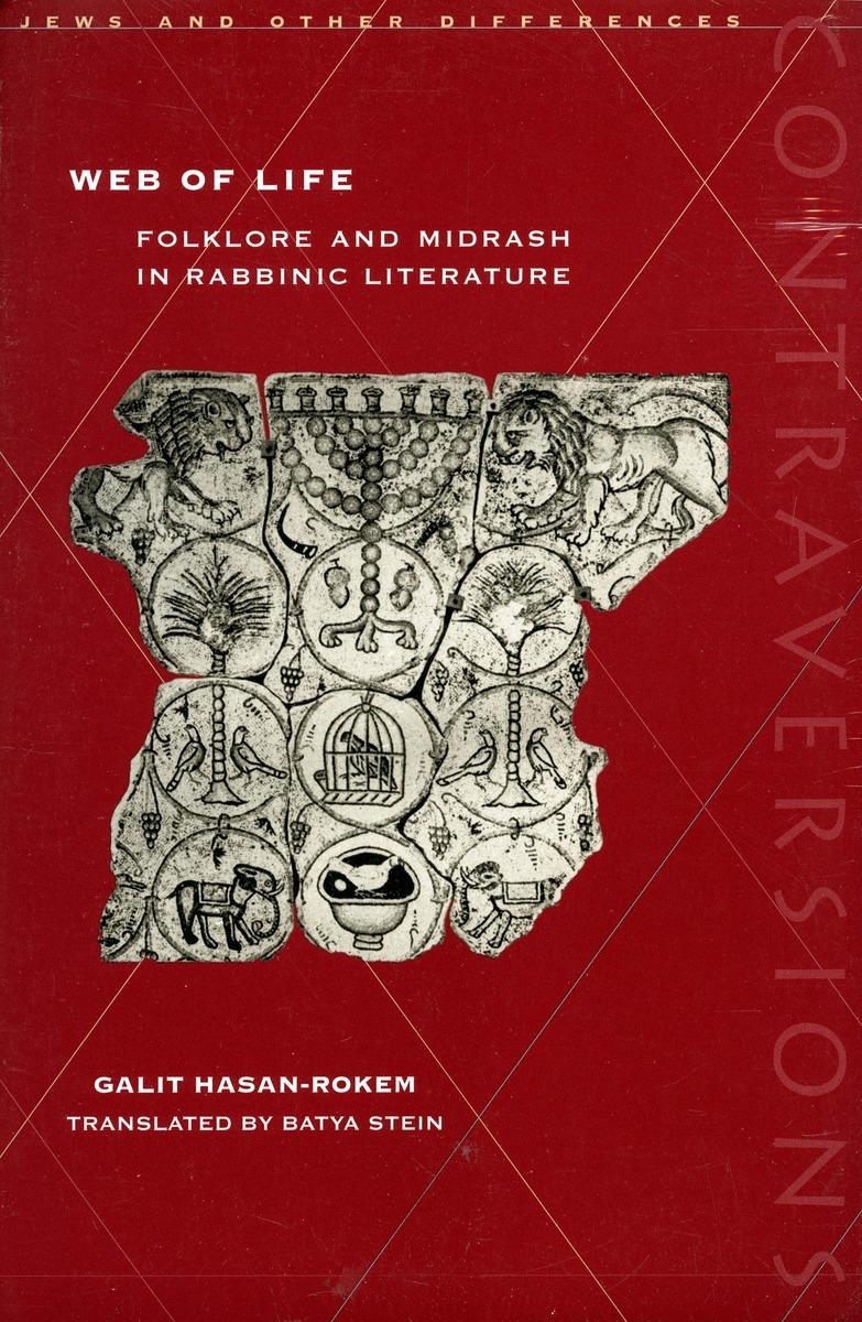 book образование для коренных народов сибири