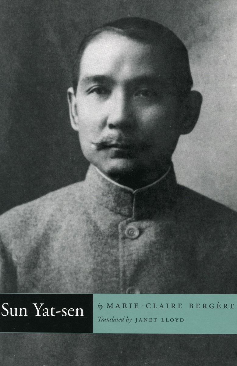 sun yat-sen: a biography essay Sun yat-sen had revolutionary ideas after returning from beijing, and formed the revive china society while living in hawaii the society established a branch in hong kong where it was posing under the name of agricultural study society.