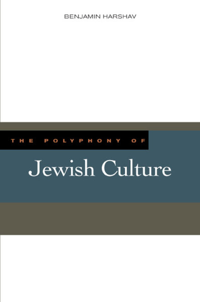 Cover of The Polyphony of Jewish Culture by Benjamin Harshav