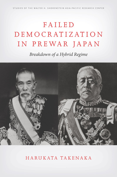 Cover of Failed Democratization in Prewar Japan by Harukata Takenaka