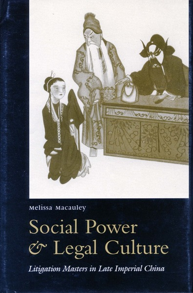 Cover of Social Power and Legal Culture by Melissa Macauley