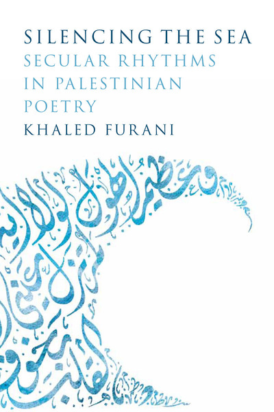 Cover of Silencing the Sea by Khaled Furani