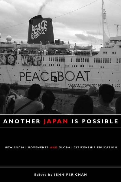 Cover of Another Japan Is Possible by Edited by Jennifer Chan