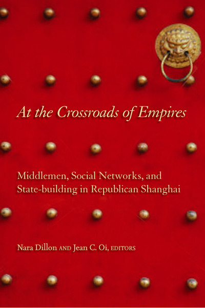 Cover of At the Crossroads of Empires by Edited by Nara Dillon and Jean C. Oi