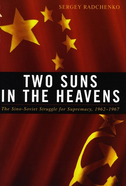 Cover of Two Suns in the Heavens by Sergey Radchenko