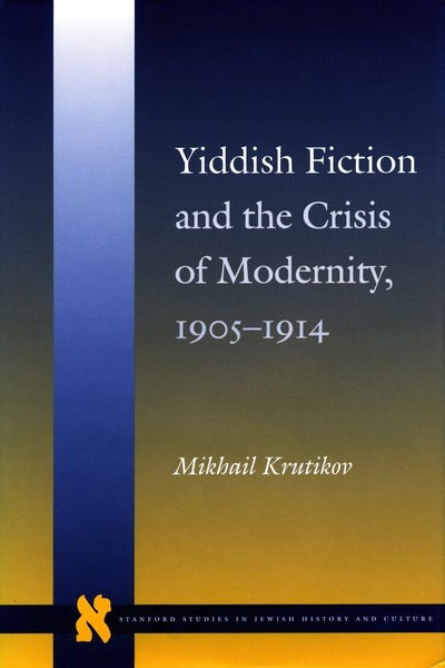 Cover of Yiddish Fiction and the Crisis of Modernity, 1905-1914 by Mikhail Krutikov