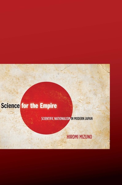 Cover of Science for the Empire by Hiromi Mizuno