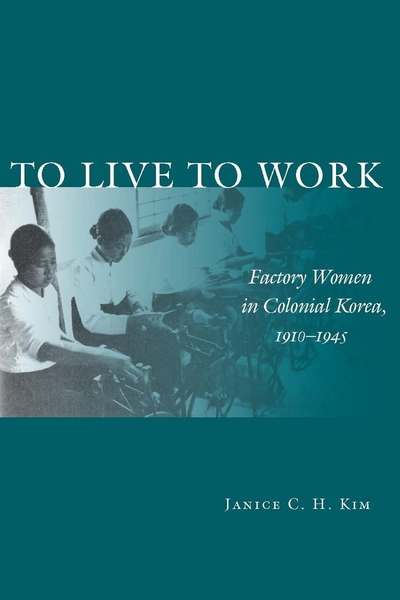 Cover of To Live to Work by Janice C. H. Kim