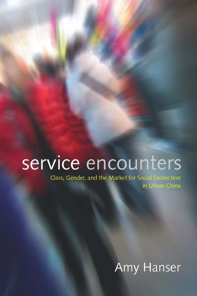 Cover of Service Encounters by Amy Hanser