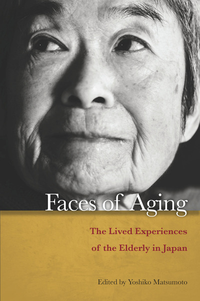 Cover of Faces of Aging by Edited by Yoshiko Matsumoto