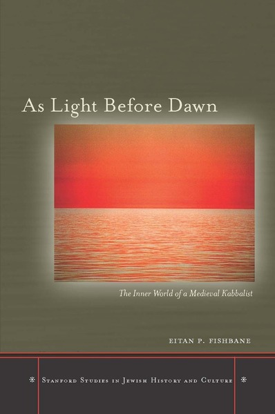 Cover of As Light Before Dawn by Eitan P. Fishbane