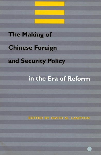 Cover of The Making of Chinese Foreign and Security Policy in the Era of Reform by Edited by David M. Lampton