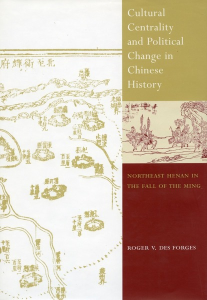 Cover of Cultural Centrality and Political Change in Chinese History by Roger V. Des Forges