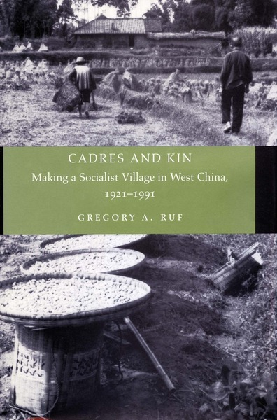 Cover of Cadres and Kin by Gregory A. Ruf