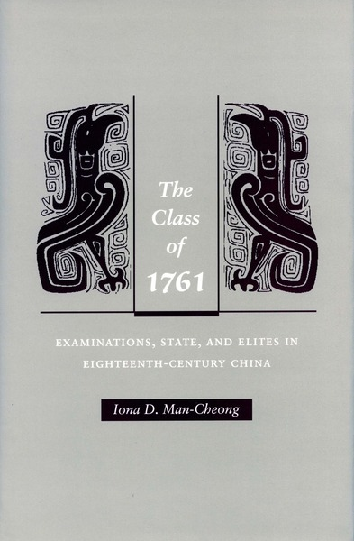 Cover of The Class of 1761 by Iona D. Man-Cheong