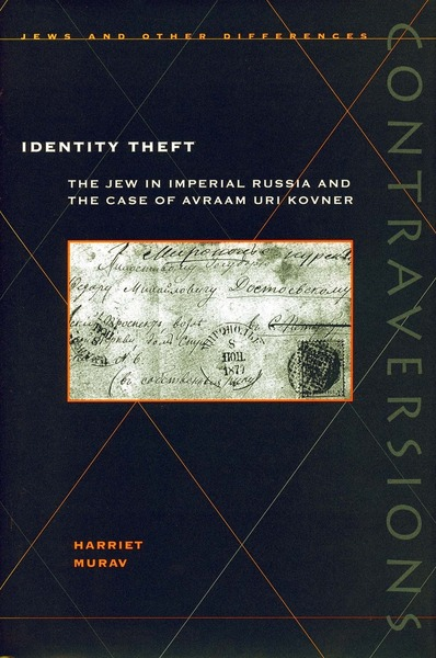 Cover of Identity Theft by Harriet Murav