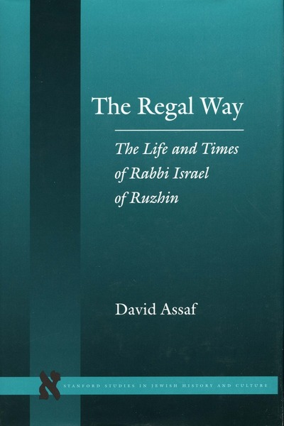 Cover of The Regal Way by David Assaf