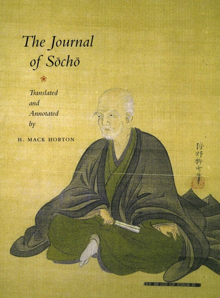 Cover of The Journal of Socho by Translated and Annotated by H. Mack Horton