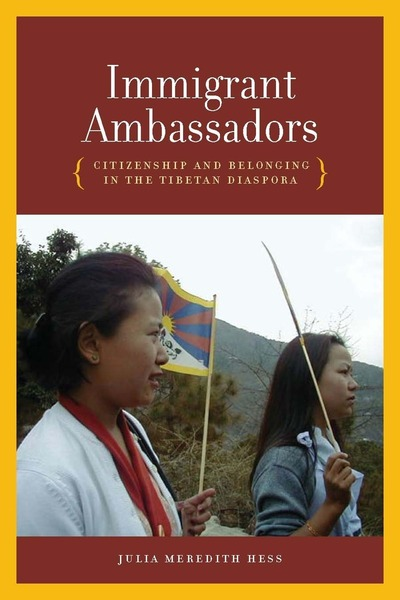 Cover of Immigrant Ambassadors by Julia Meredith Hess
