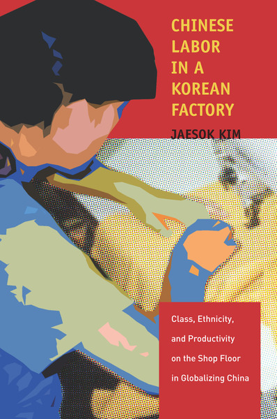 Cover of Chinese Labor in a Korean Factory by Jaesok Kim