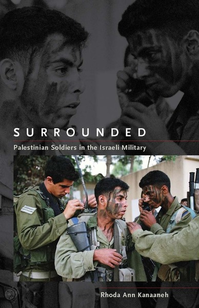Cover of Surrounded by Rhoda Ann Kanaaneh