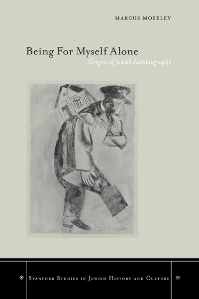 Cover of Being For Myself Alone by Marcus Moseley