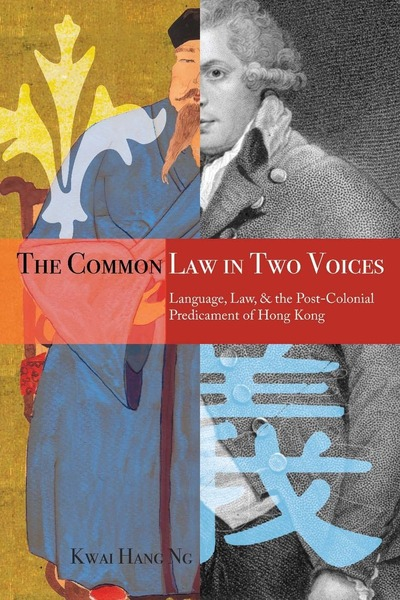 Cover of The Common Law in Two Voices by Kwai Hang Ng