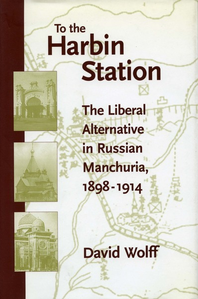 Cover of To the Harbin Station by David Wolff  Foreword by Nicholas V. Riasanovsky