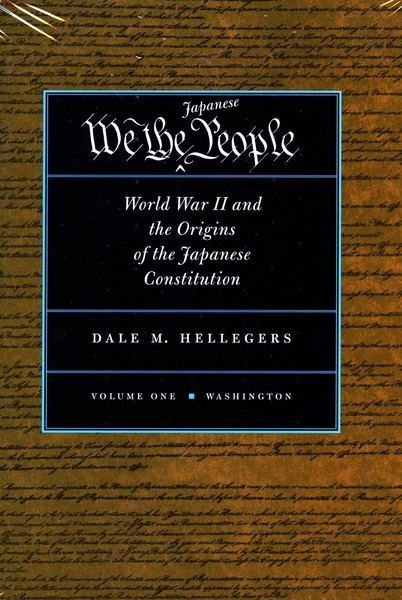 Cover of We, the Japanese People by Dale M. Hellegers