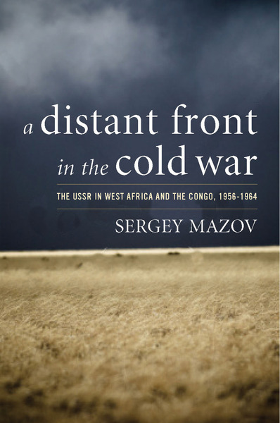 Cover of A Distant Front in the Cold War by Sergey Mazov