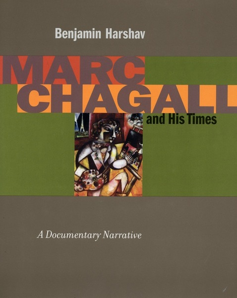 Cover of Marc Chagall and His Times by Benjamin Harshav
