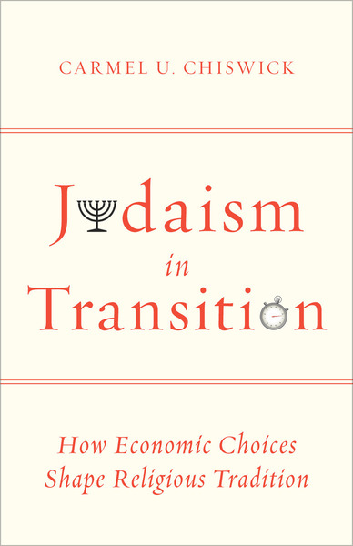 Cover of Judaism in Transition by Carmel U. Chiswick