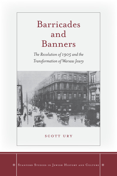 Cover of Barricades and Banners by Scott Ury