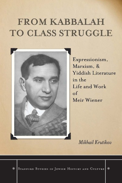 Cover of From Kabbalah to Class Struggle by Mikhail Krutikov