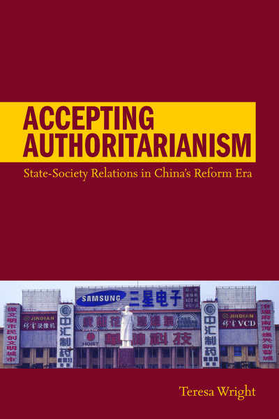 Cover of Accepting Authoritarianism by Teresa Wright