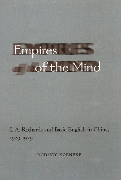 Cover of Empires of the Mind by Rodney Koeneke