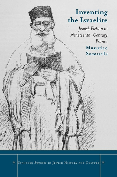 Cover of Inventing the Israelite by Maurice Samuels